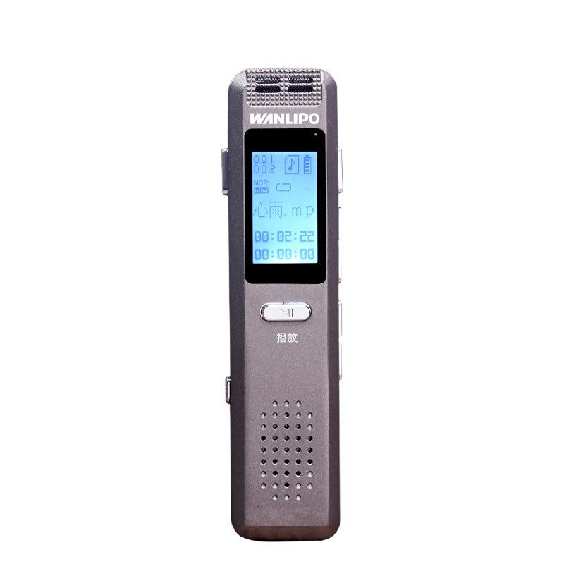 PASATE Máy ghi âm Thẻ TF kiểm soát giảm nhiễu HD