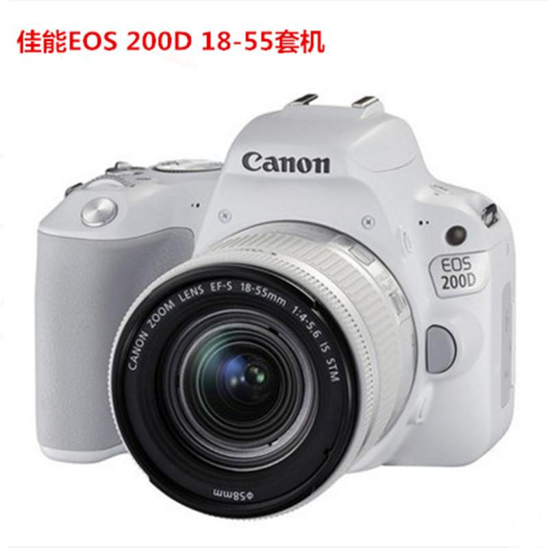 Canon Máy ảnh phản xạ ống kính đơn / Máy ảnh SLR EOS 200D kit 18-55 Máy ảnh DSLR cấp nhập cảnh Máy ả