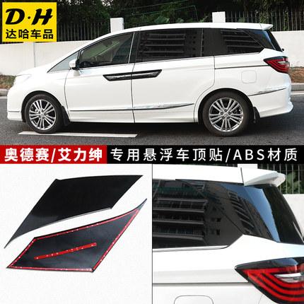 Nhãn dán mái treo Odyssey Honda 16 Aili window sửa đổi C cột trang trí thân xe