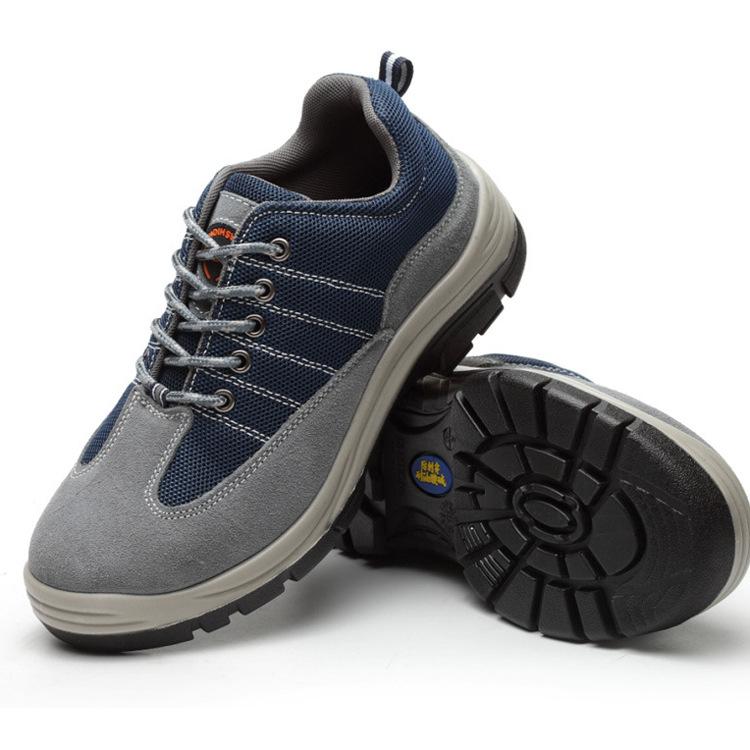 QIYAN Giày cách điện Nhà máy sản xuất giày cách điện trực tiếp cho nam mùa xuân và mùa hè mẫu giày b