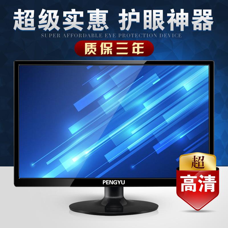 PENGYU - Màn hình LCD HDMI Máy tính để bàn 22 24 27 inch