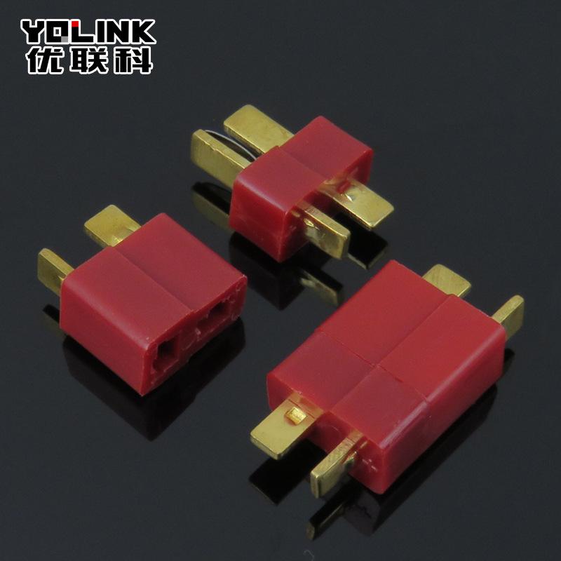 YOLINK - Đầu cắm T-plug cho pin lithium Kết nối xe tay ga điện thông minh RC