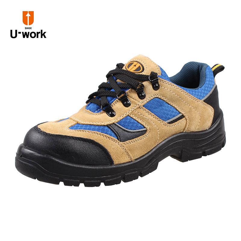 U-work Giày cách điện Giày bảo hiểm lao động U-work giày nam thoáng khí mũi thép chống mạt đâm 6KV c