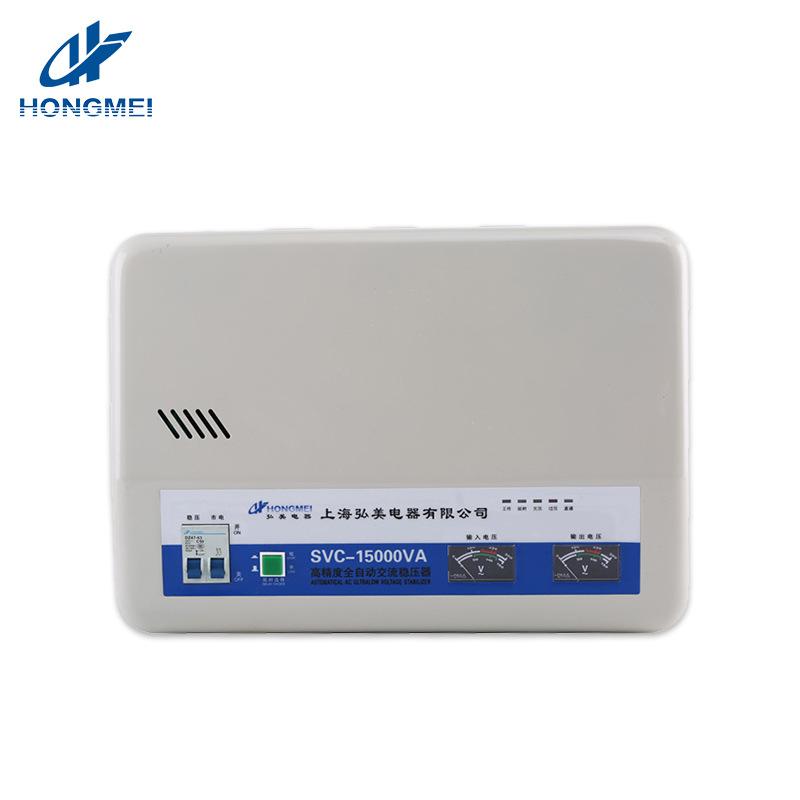 HONGMEI Thiết bị ổn áp Điều hòa gia đình 15KW tự động 80V siêu thấp điều hòa không khí cung cấp điện