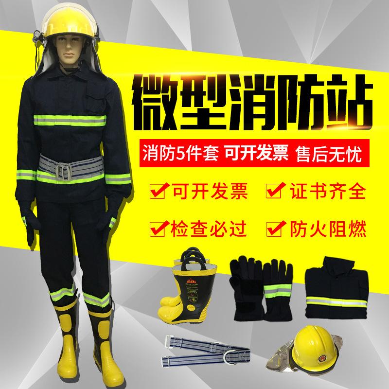 SUXIING Trang phục chống cháy 02 dịch vụ chữa cháy phù hợp với phòng cháy chữa cháy quần áo bảo vệ p