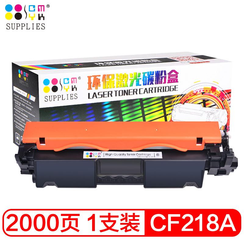 CMYK Hộp mực than cho hộp mực HP M132a Hộp mực M104w Máy in M104a Hộp mực HP18a Hộp mực CF218a