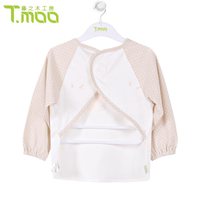 Áo khoác Vine của mộc phòng bé áo choàng không thấm nước mùa xuân mùa hè đứa bé ăn mặc mỏng: trẻ em