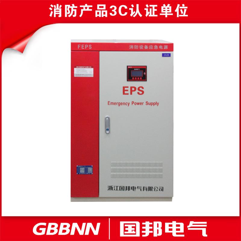 GUOBANG tủ điện EPS-0.5KW Cháy khẩn cấp