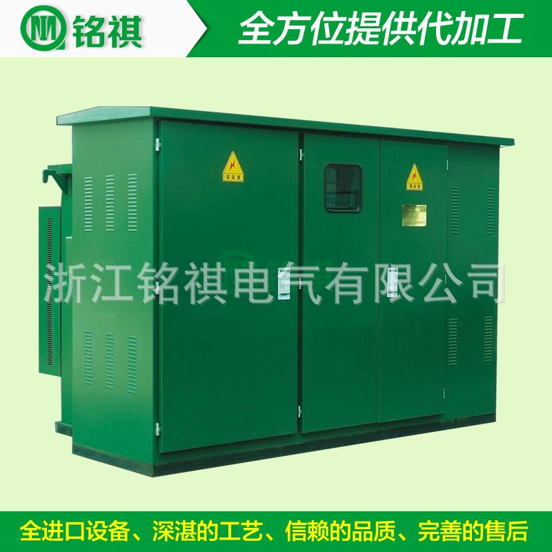 MINGQI Trạm biến áp điện Minghao Electric American Box Thay đổi ZGS11-12 Loại hộp