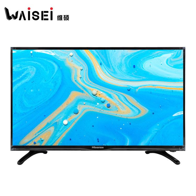 Hisense Tivi LCD TV LCD 32 inch Hisense / Hisense Full HD TV màn hình phẳng nhẹ Đen