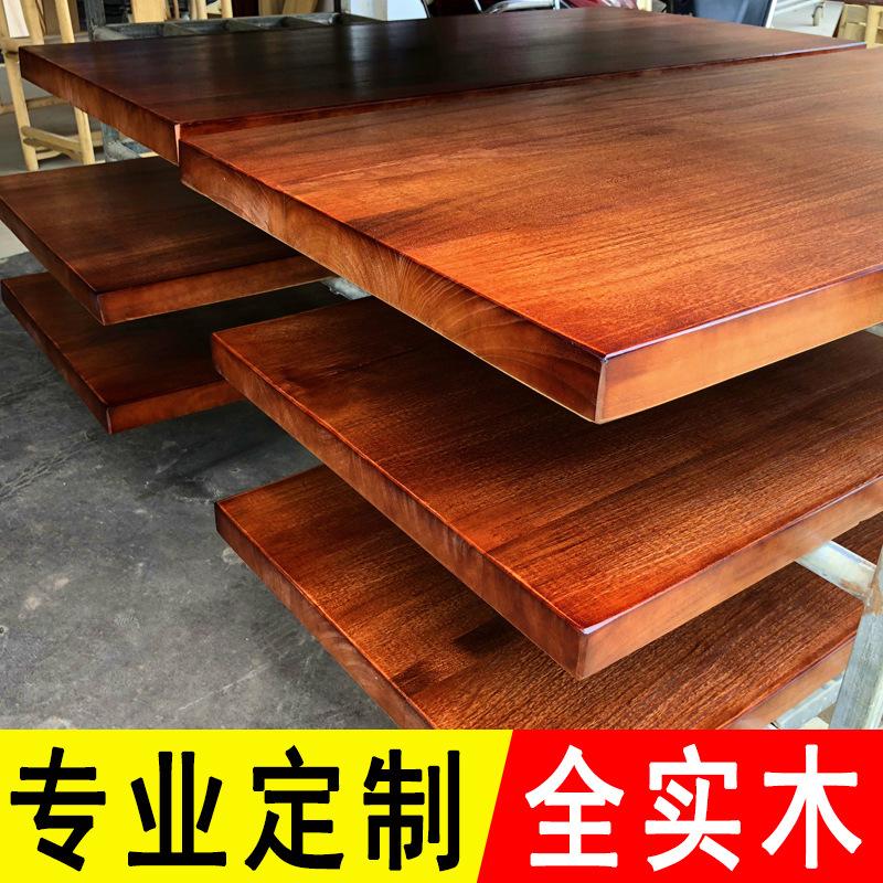 LS Ván gỗ Nhập khẩu chống ăn mòn rắn bảng gỗ bảng tùy chỉnh chính tả thông nhà hàng máy tính để bàn