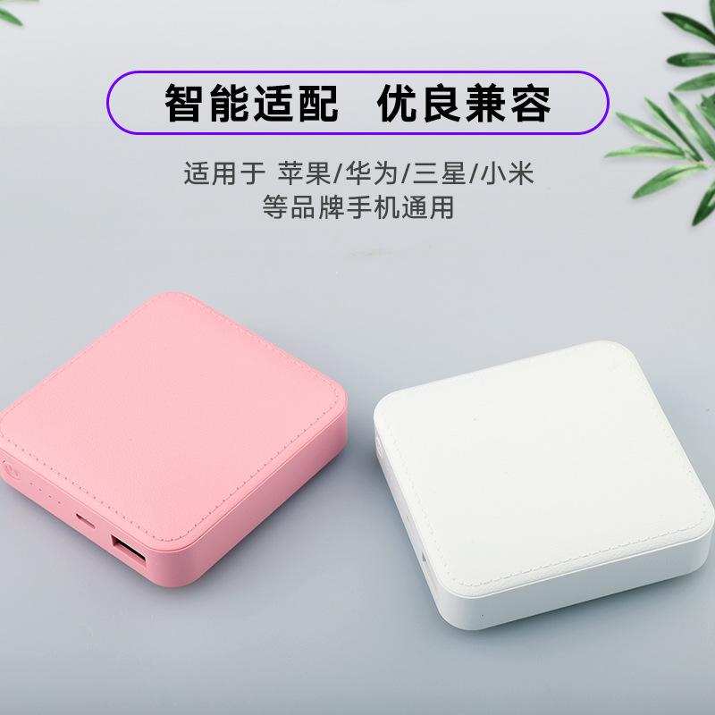 LANGFO Pin sạc dự bị Nhà máy trực tiếp kết cấu da sạc kho báu nhỏ gọn di động mini logo điện thoại t