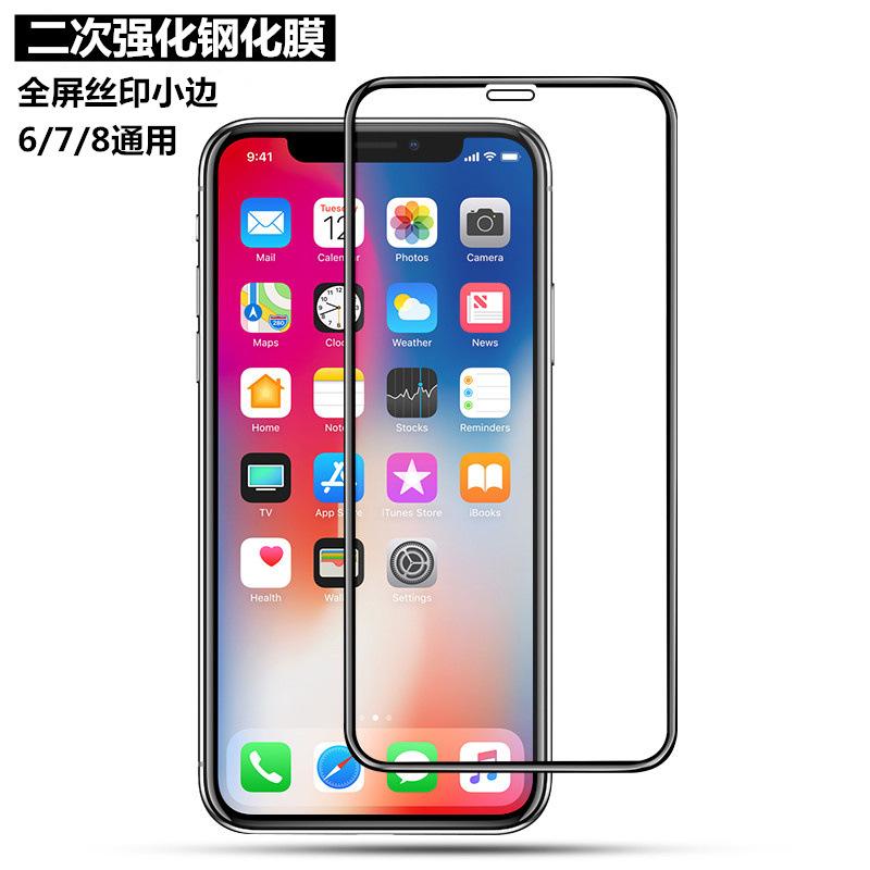 KAIQISJ Miếng dán màn hình Iphone 6 Bộ phim kính cường lực Iphone6 cho Apple 8plus lỗ vô hình toàn m
