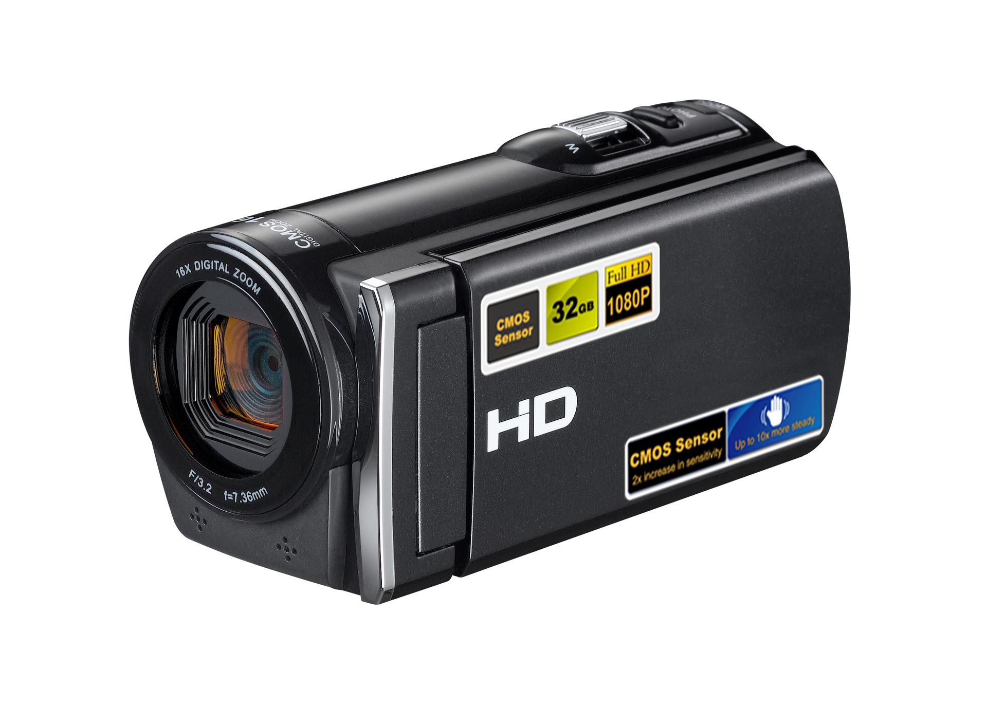 Sonida Máy ảnh kỹ thuật số Camera HDV-601S Camera gia đình chuyên nghiệp Camera HD Camera kỹ thuật s