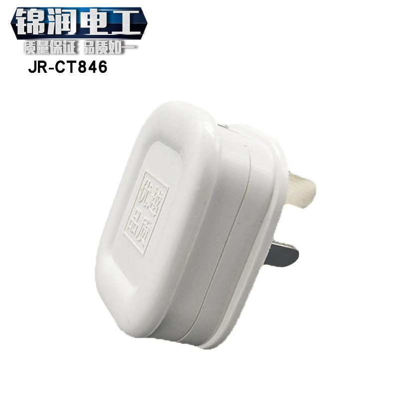 JINRUN Đầu cắm JR-846 ba cực polycarbon cắm 16A công suất cao chống cháy
