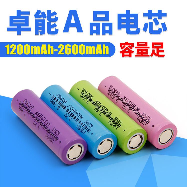 ZHUONENG Pin Lithium-ion 18650 pin lithium 2000mah 3.7v điện thoại di động đèn pin năng lượng mặt tr
