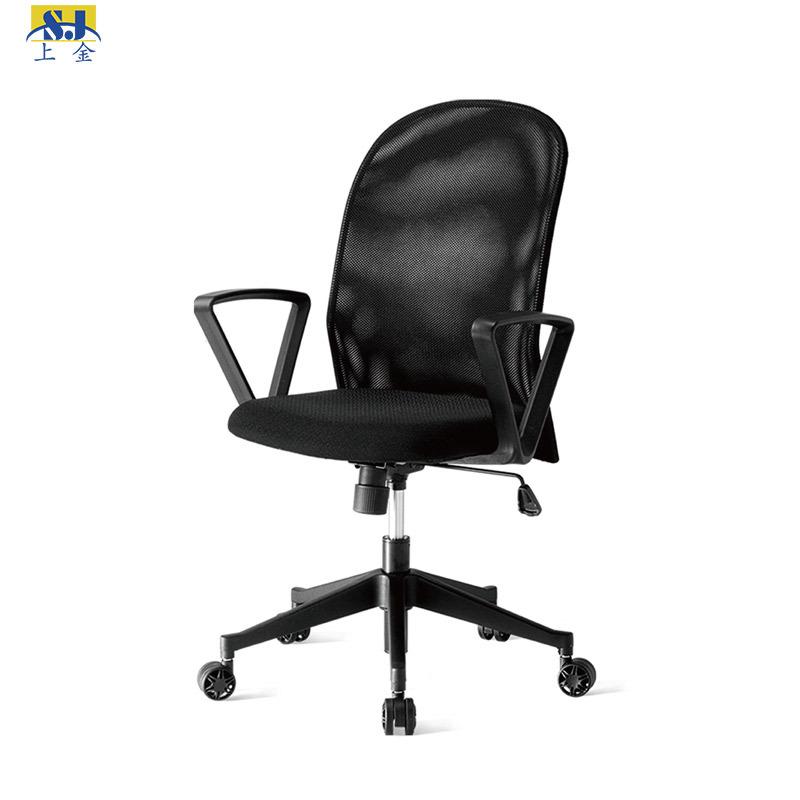 Ghế nâng và xoay cho văn phòng thiết kế Đơn giản .