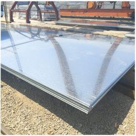 Thép tấm cuộn mạ kẽm nhúng nóng SGCC , chất lượng cao .