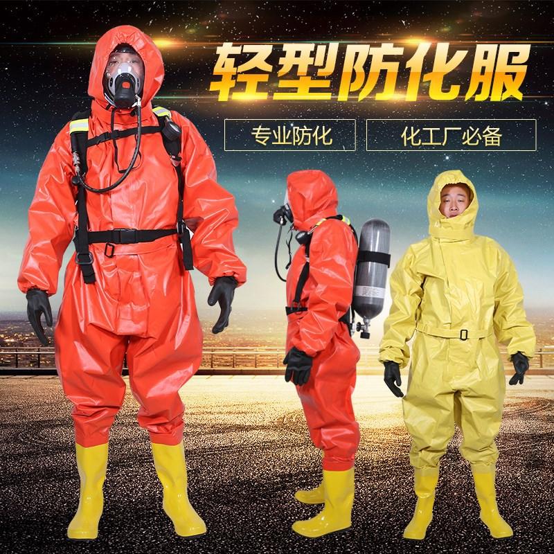 KRD Trang phục chống cháy cho lính cứu hỏa .