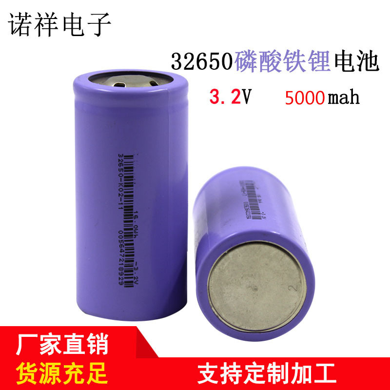 NUOXIANG NX Pin Lithium-ion 32750 32700 Maiko Wattma pin lithium sắt phosphate lithium 5Ah 6.5AH 3.2