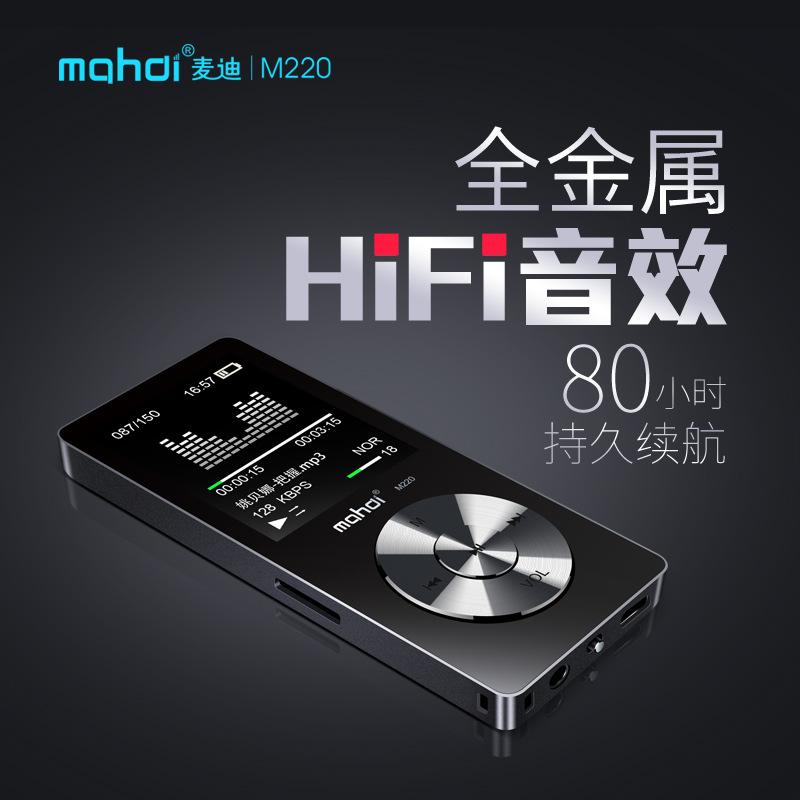 MAIDI Máy ghi âm Máy nghe nhạc mp3mp4 lossless McGrady M220 với thẻ màn hình mini Máy ghi âm thể tha