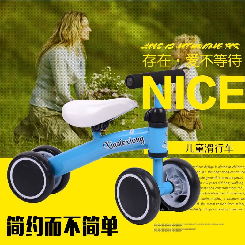 Xe chòi chân đồ chơi giải trí cho bé  từ 1 - 3 tuổi