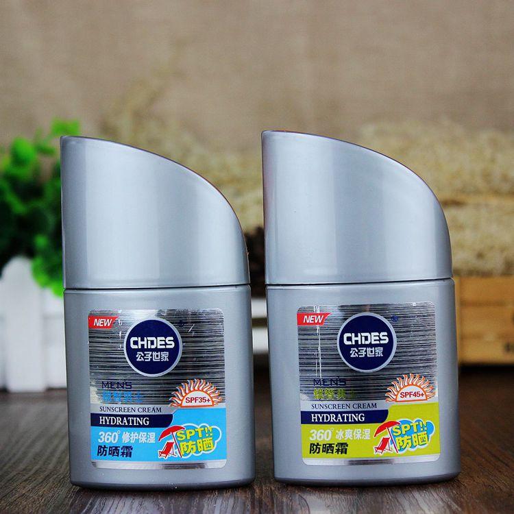 GZSJ chống nắng Ruizhi Men Chăm sóc da Làm mát Kem dưỡng ẩm Kem chống nắng 50g Hydrating Isolation S