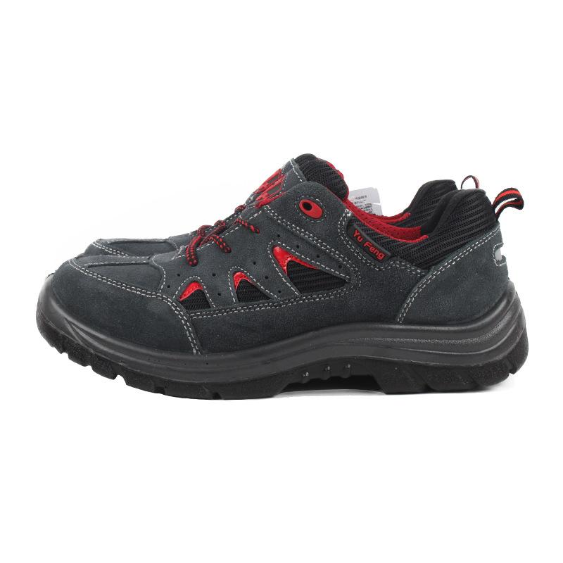 Yufeng Giày cách điện Nhà máy trực tiếp Yufeng chống mite 6KV giày cách điện cao áp thoáng khí mang