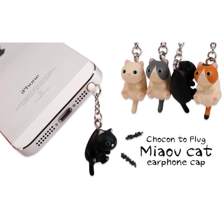 Little thing Nút cắm chống bụi Áp dụng cho iphone Nhật Bản treo tai nghe mèo cắm bụi Chocon để cắm p