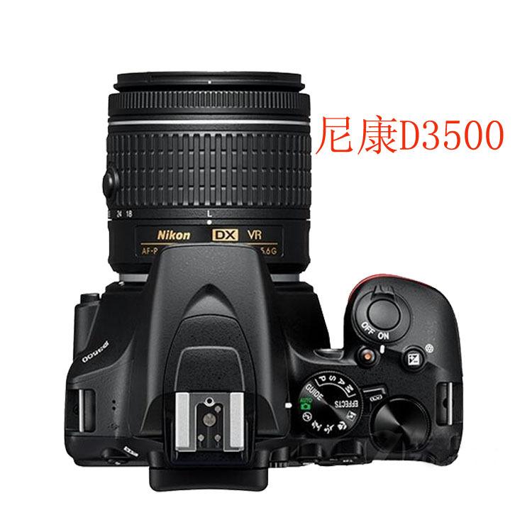 NIKON Máy ảnh phản xạ ống kính đơn / Máy ảnh SLR Máy ảnh kỹ thuật số SLR D3500 mới 2018 video 4K ult
