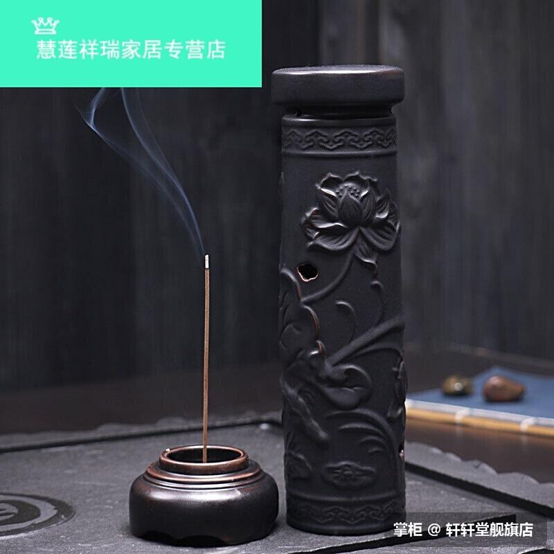 Lư hương Gỗ đàn hương, trầm hương, lư hương cắm dây bảo vệ Phật cụ nhà lò gốm sứ Nhật Bản đồ trang t