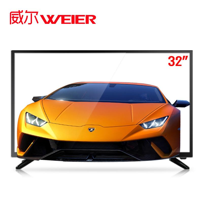 WEIER Tivi LCD TV 32 inch 42 inch LCD 50 inch TV đặc biệt cung cấp TV nhà sản xuất TV thông minh