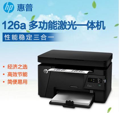 HP Máy in đa năng HP LaserJet MFP M126a