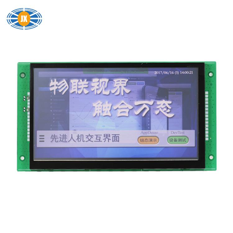 JUNXIAN giao diện giữa người và máy ( HMI) Màn hình màu 7 inch Màn hình màu cảm ứng HMI Giao diện ng