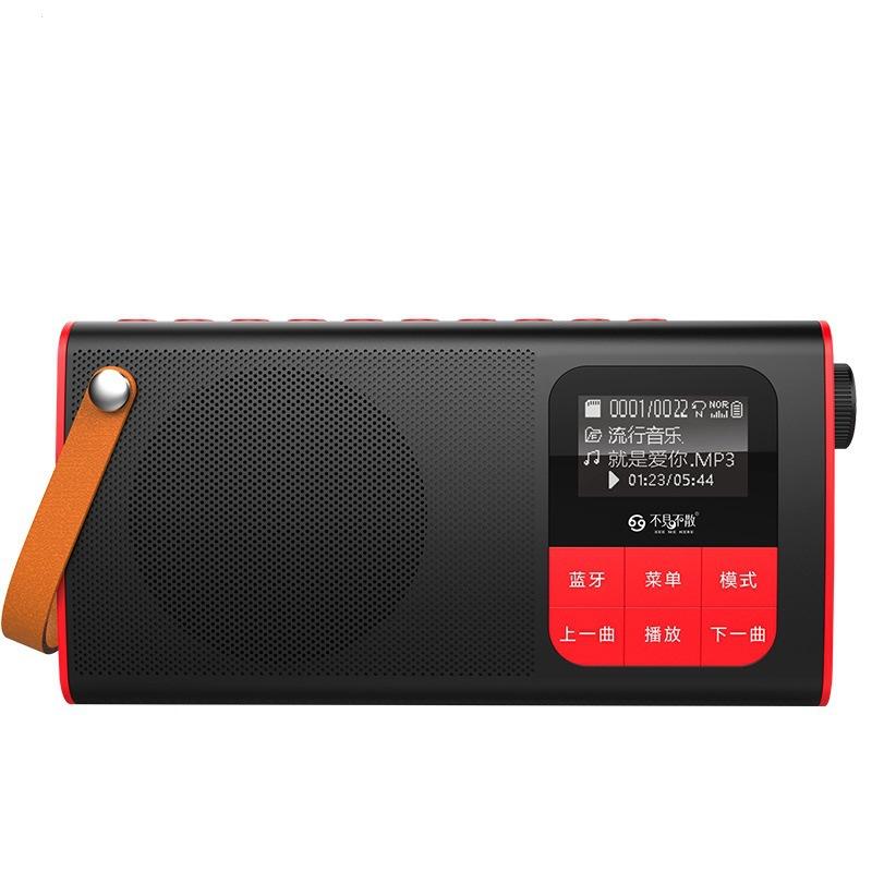 See Me Here Máy Radio Hẹn gặp lại, lv580, thẻ, radio cũ, bộ nhớ, loa nhỏ, radio sóng ngắn