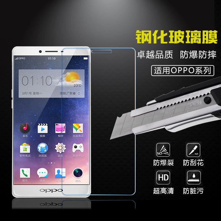 XIDAO Miếng dán cường lực OPPO A73 A79 A77 A83 A3 A5 A7 A7XX1 điện thoại di động kính cường lực bảo
