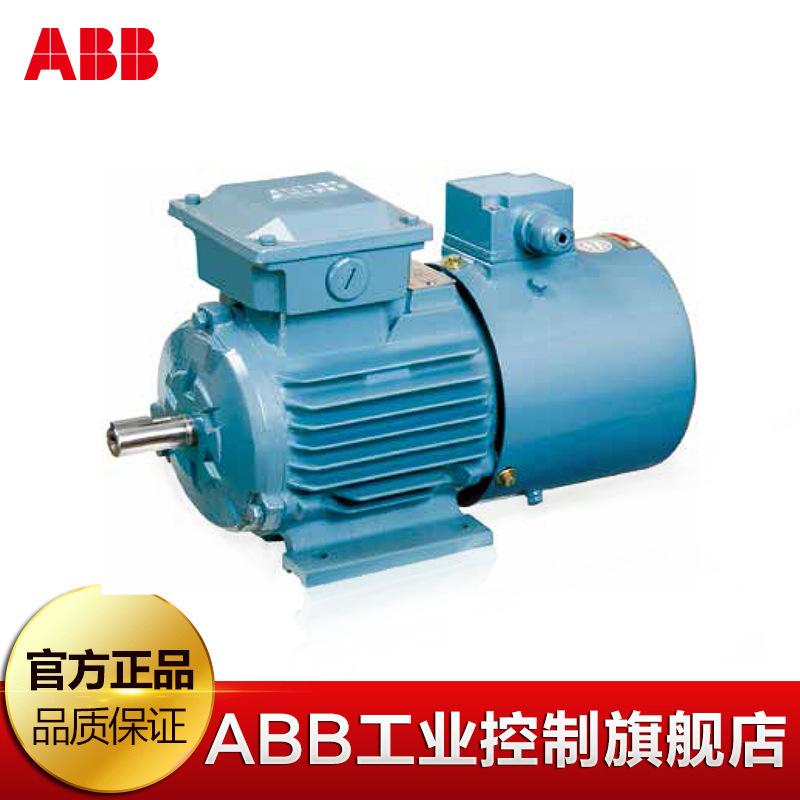 ABB Mô-tơ điện / Động cơ điện Động cơ ABB Động cơ QAB động cơ 1.1KW 2 220 V 380V Động cơ xoay chiều