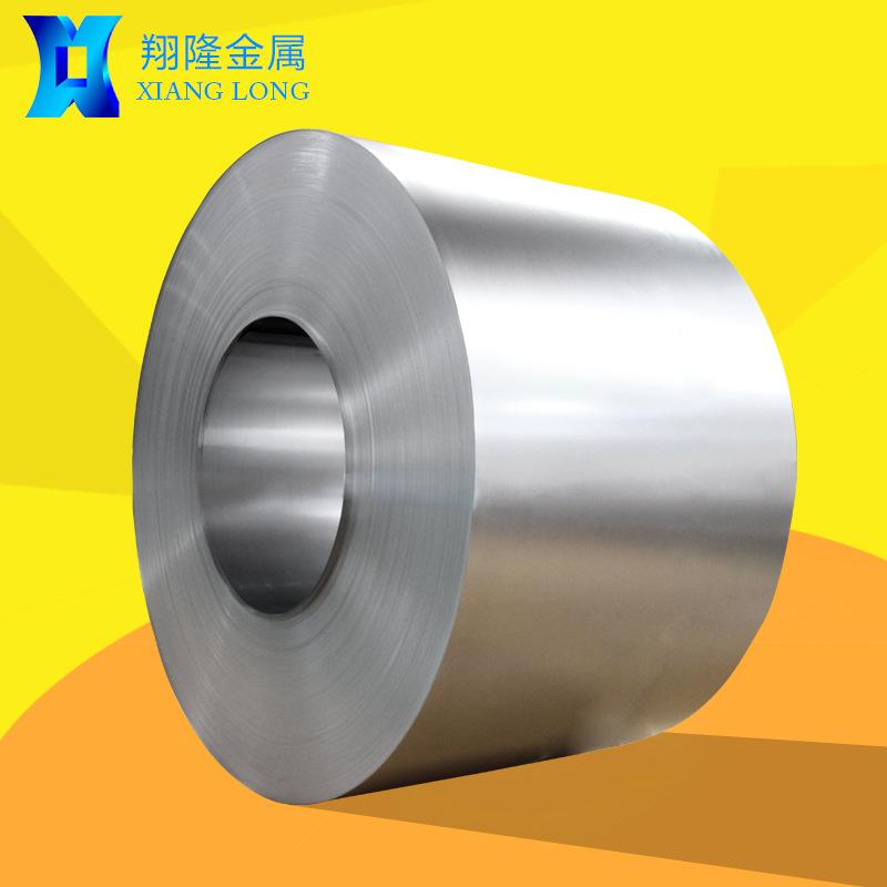 Thép Tấm cán nguội - DC06 , chất lượng Tốt .
