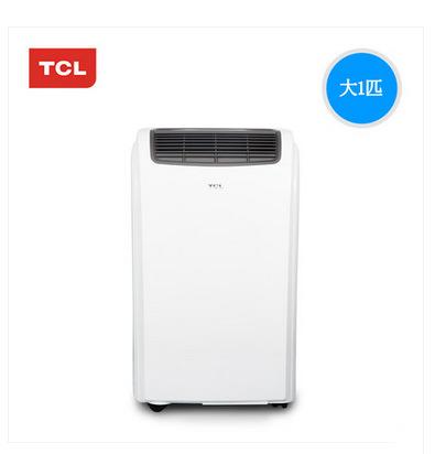 Máy điều hoà Máy lạnh TCL KY-25HNY máy lạnh đơn loại 1 p