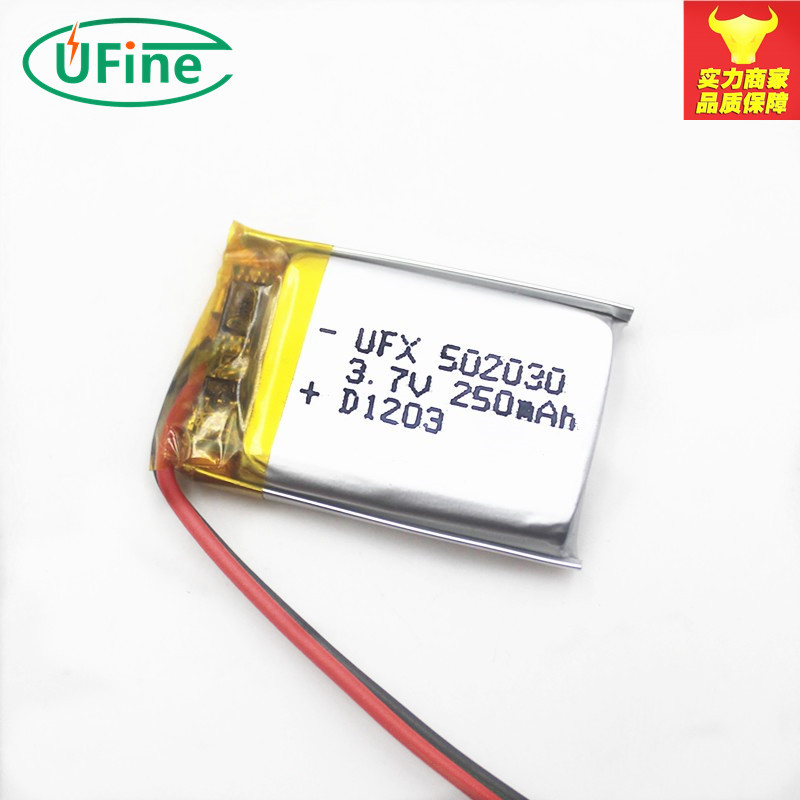 YOUFEIXIANG Pin Lithium-ion 502030 3.7v loa lithium pin nhỏ Pin định vị GPS Pin chuột Bluetooth 250m