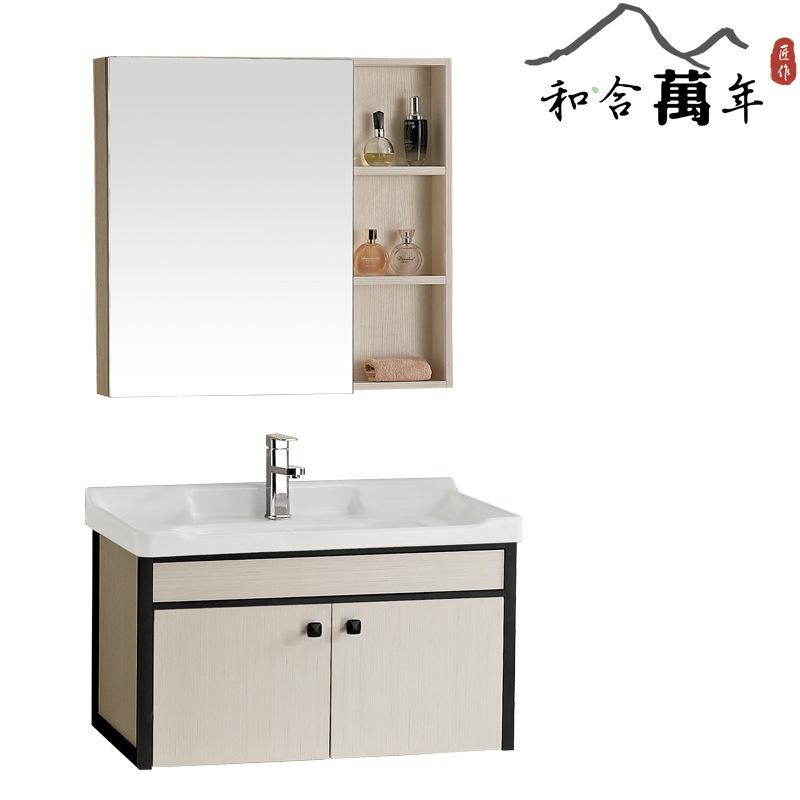 Bộ Tủ kết hợp khung nhôm gỗ Treo cho phòng Tắm của bạn.