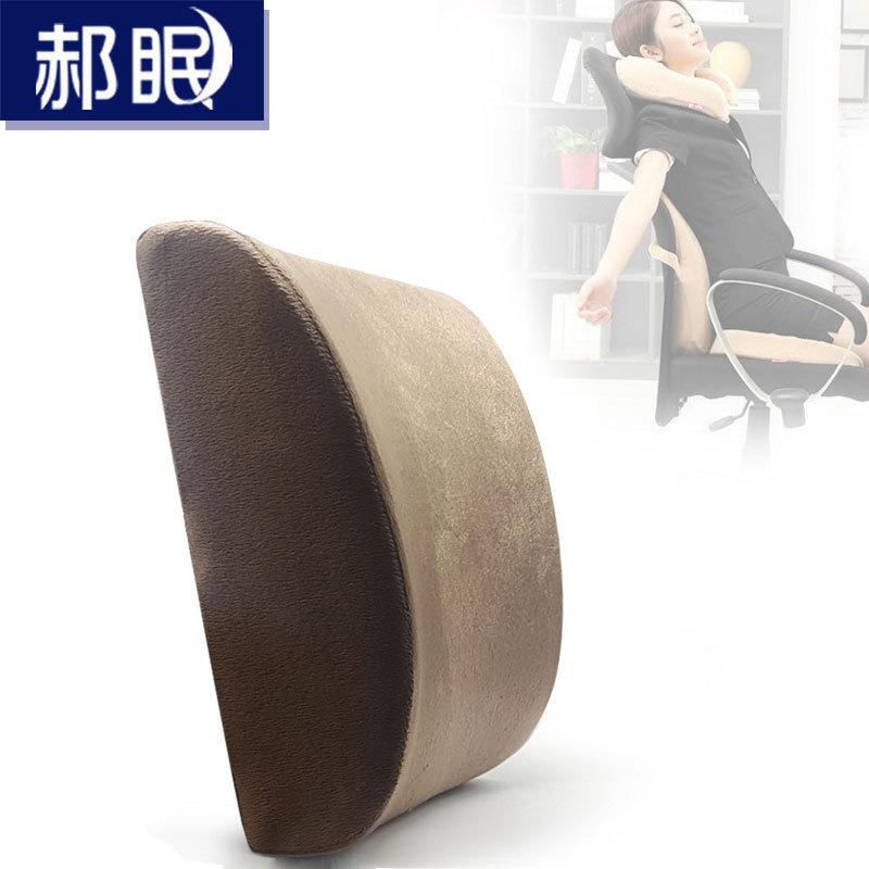 Gối tựa lưng ghế giúp bạn ngồi thoải mái hơn .