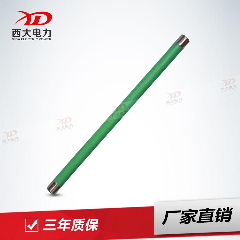XIDA Thiết bị điều chỉnh tốc độ cầu chì 35KV XRNP-35 / 0.2-3.15A