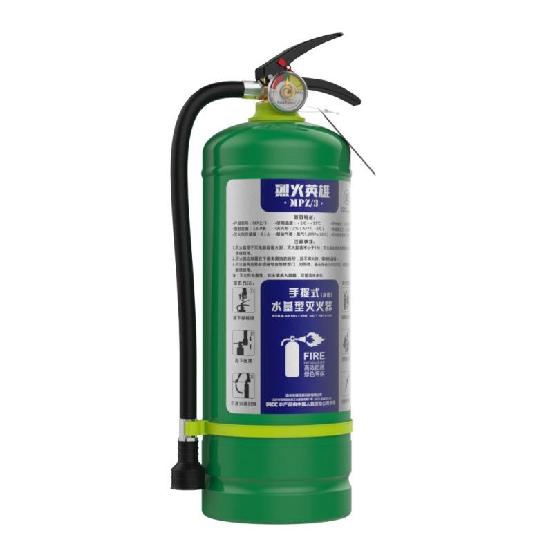 Bình chữa cháy 3L dùng trong gia đình
