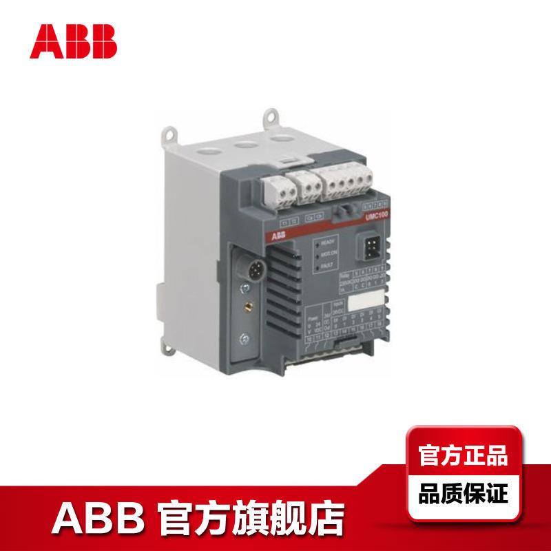 ABB Mạch bo Bộ điều khiển động cơ thông minh ABB UMC100-FBP.0 (thân máy); 10102635