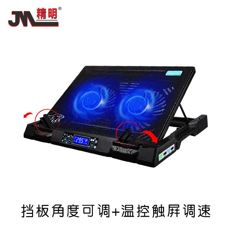 JM - bộ tản nhiệt Máy tính xách tay Alien K3