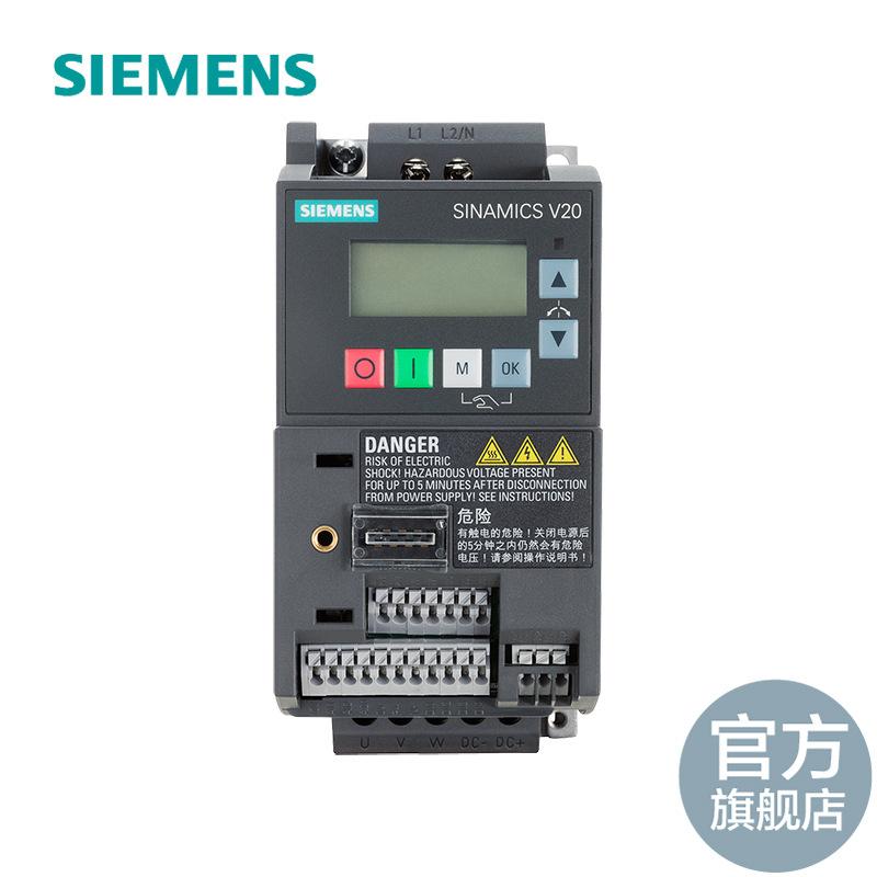 Siemens Thiết bị biến tần Biến tần Siemens V20 0.37KW 1AC 220v không có bộ lọc 6SL3210-5BB13-7UV1