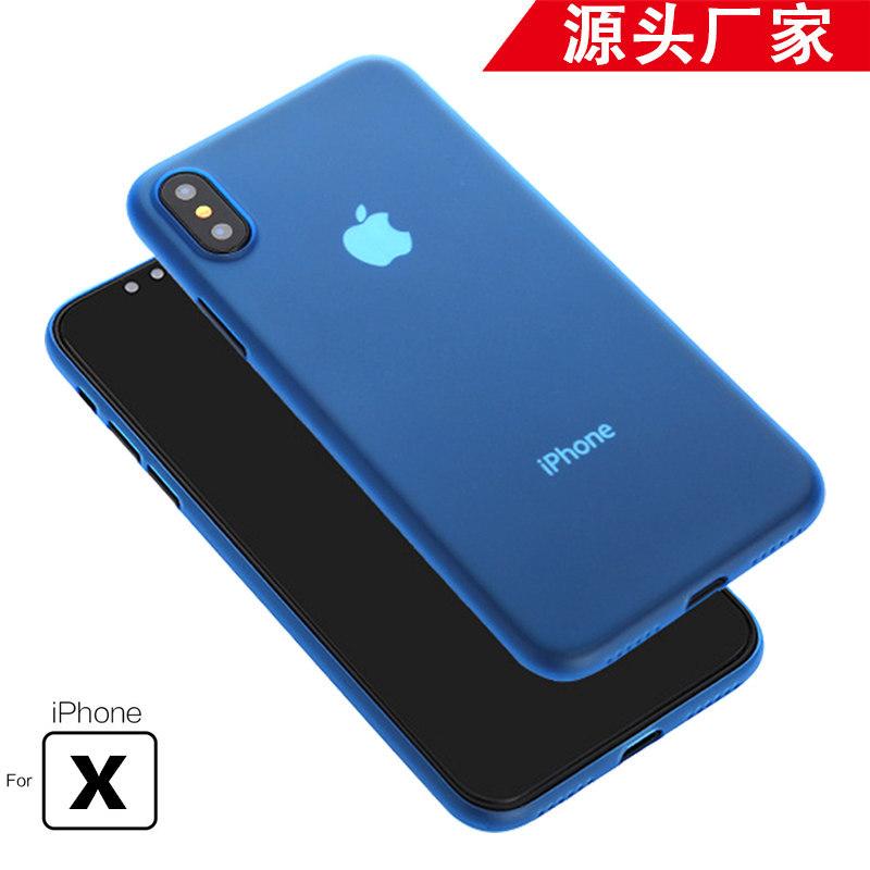 MIJIYU bao da điện thoại áp dụng cho iPhoneXs siêu mỏng pp 0,3MM mờ thông qua bộ bảo vệ Xs Max bao g