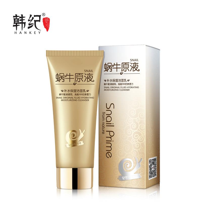 HANKEY Sữa rửa mặt ốc sên Hàn Quốc 100g dưỡng ẩm sâu chăm sóc da mặt mỹ phẩm sữa rửa mặt