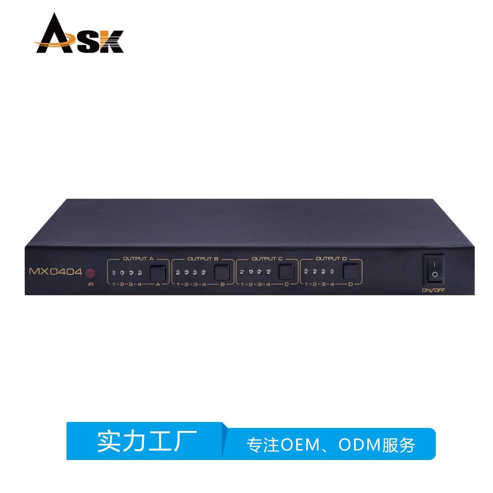 AIS Hệ thống giám sát Matrix Ma trận HDMI bốn đầu vào và bốn đầu ra